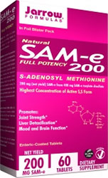 SAM-e 200mg 60 tablets (box packaging)